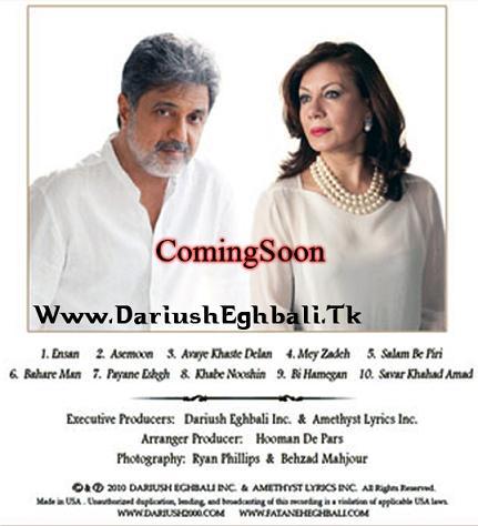 new albom of dariush eghbali & fataneh eghbali
